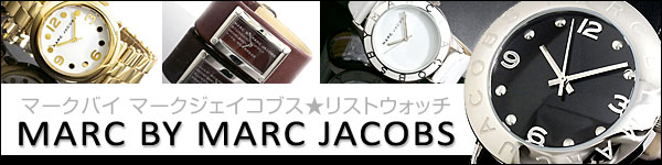 MARC JACOBS マークジェイコブス 腕時計
