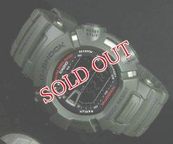 画像1: カシオ Gショック CASIO 腕時計 マッドマン G-9000-3
