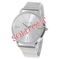 ポールスミス PAUL SMITH エムエー MA クオーツ メンズ 腕時計 P10054 シルバー