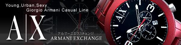 ARMANI EXCHANGE アルマーニ エクスチェンジ 腕時計