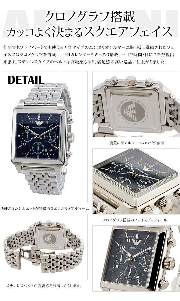 new product 45fdb 82450 エンポリオ アルマーニ EMPORIO ARMANI クロノグラフ 腕時計 AR1626